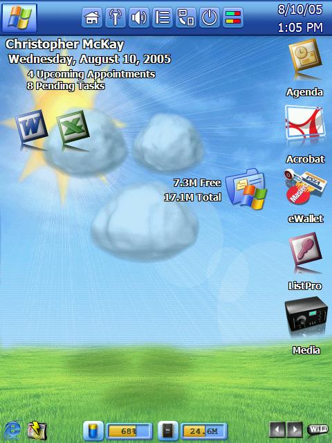 برنامج WisBar Advance Desktop